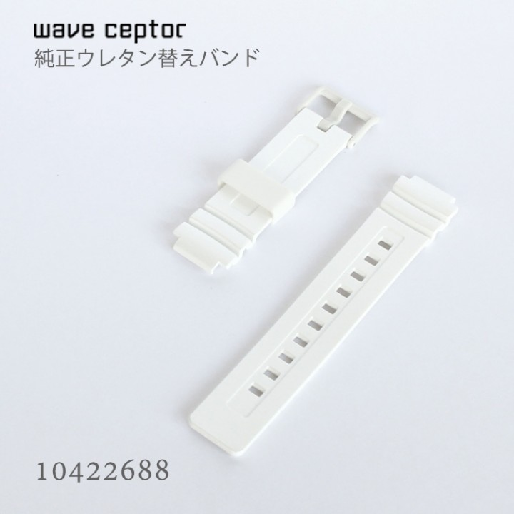 CASIO WAVE CEPTOR BAND 10422688
