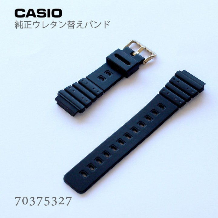 CASIO BAND 70375327