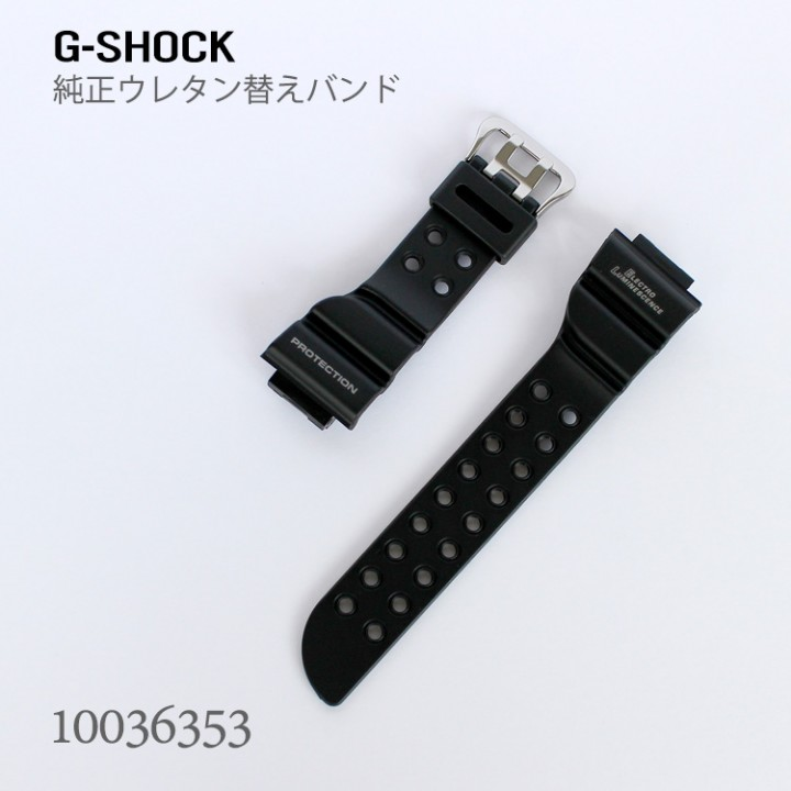 CASIO G-SHOCK BAND 10036353