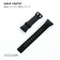 Casio WAVE CEPTOR BAND 10254396