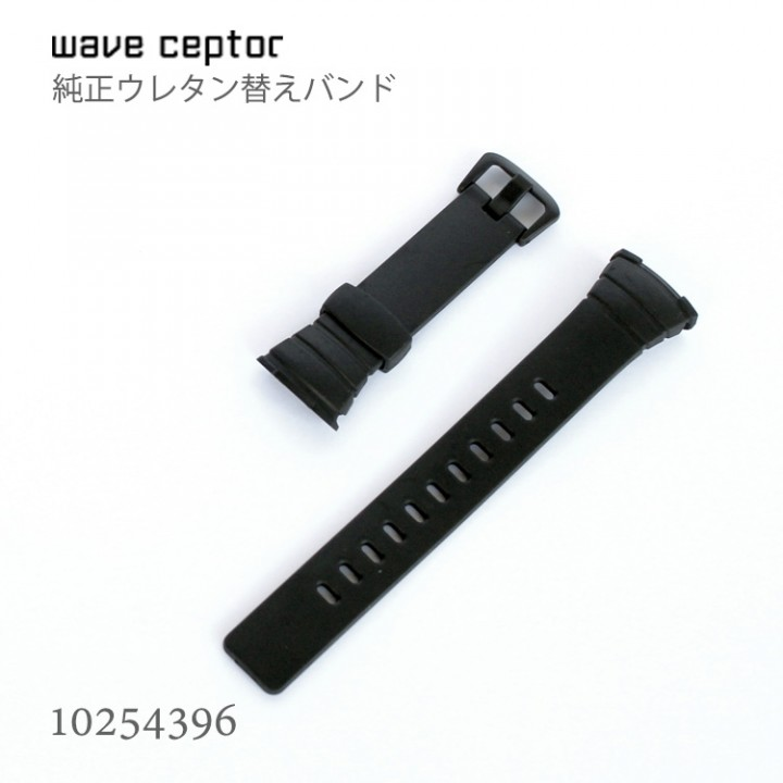 CASIO WAVE CEPTOR BAND 10254396