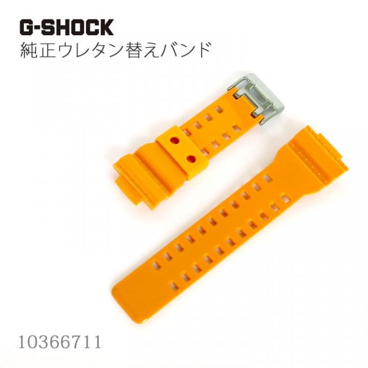 CASIO G-SHOCK BAND 10366711