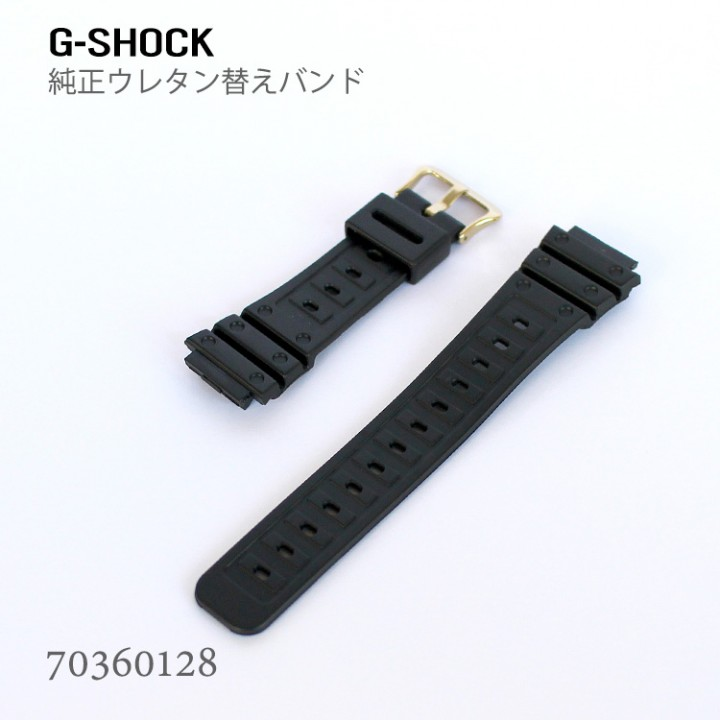 CASIO G-SHOCK BAND 70360128