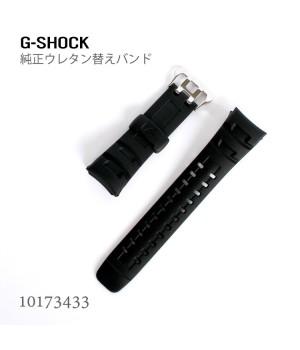 Casio G-SHOCK BAND 10173433