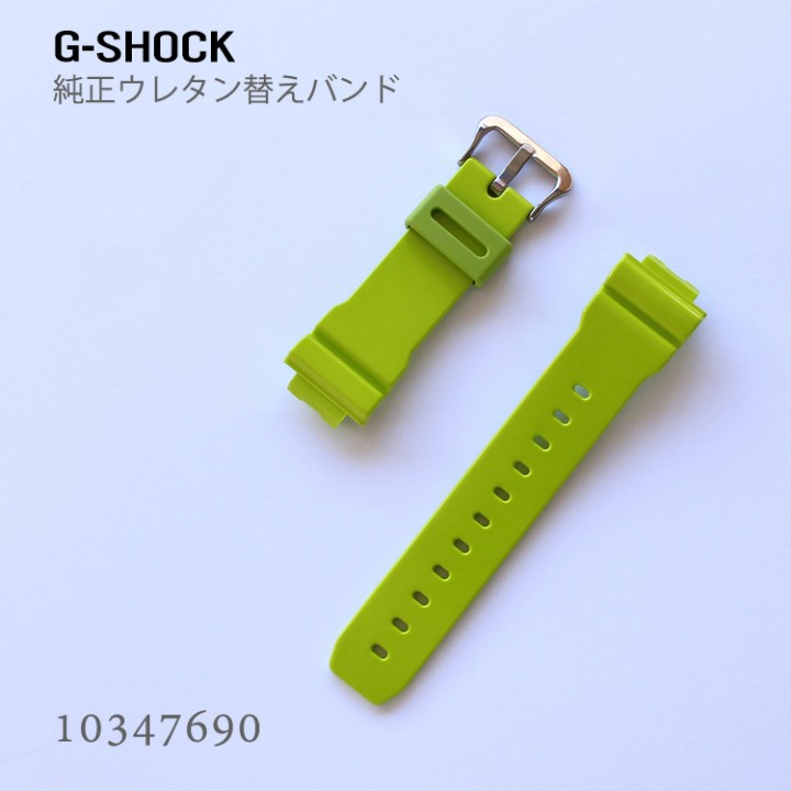 CASIO G-SHOCK BAND 10347690