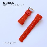 Casio G-SHOCK BAND 10205177