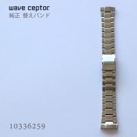 Casio WAVE CEPTOR BRACELET 10336259