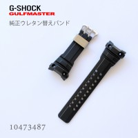 Casio G-SHOCK BAND 10473487