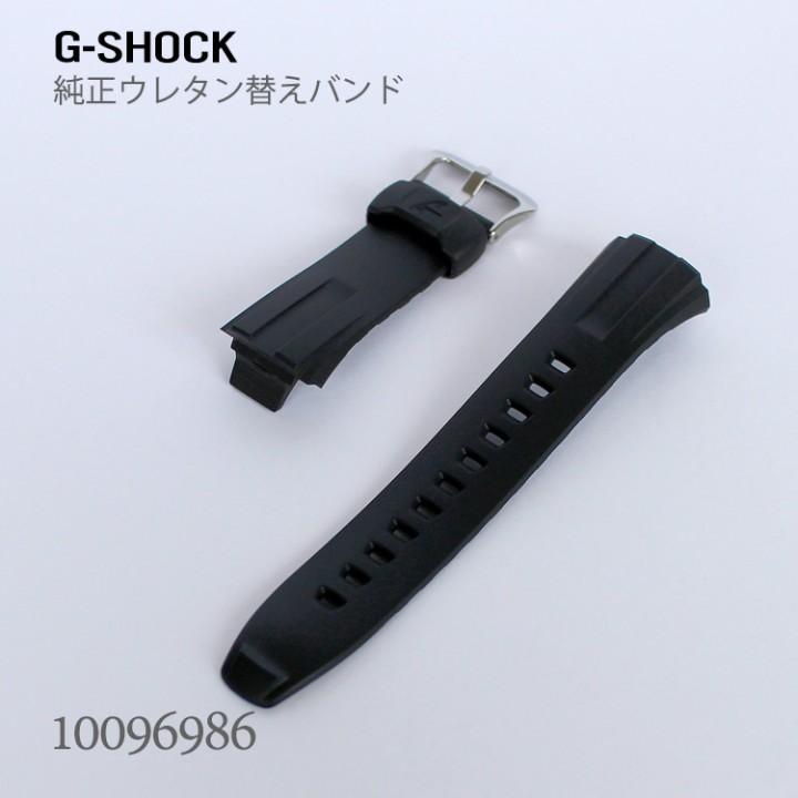 CASIO G-SHOCK BAND 10096986