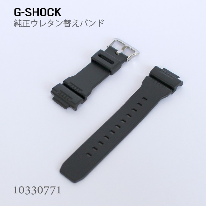 CASIO G-SHOCK BAND 10330771