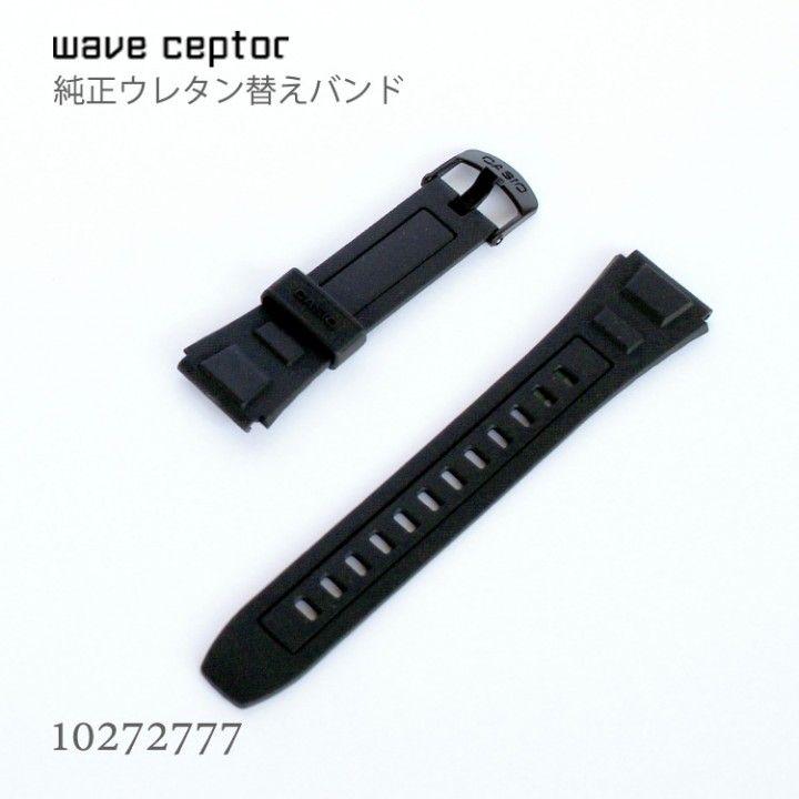 CASIO WAVE CEPTOR BAND 10272777
