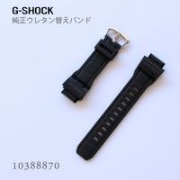 Casio G-SHOCK BAND 10388870