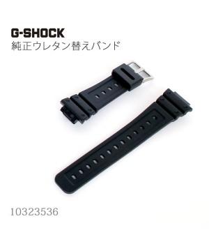 Casio G-SHOCK BAND 10323536