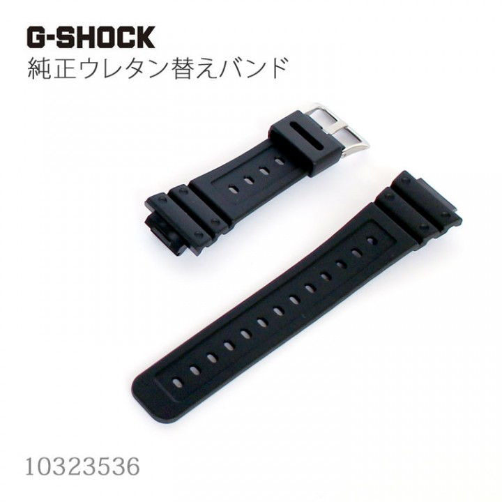 CASIO G-SHOCK BAND 10323536