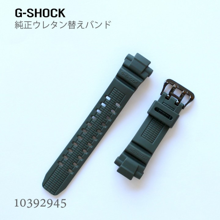 CASIO G-SHOCK BAND 10392945