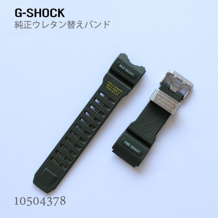 CASIO G-SHOCK BAND 10504378