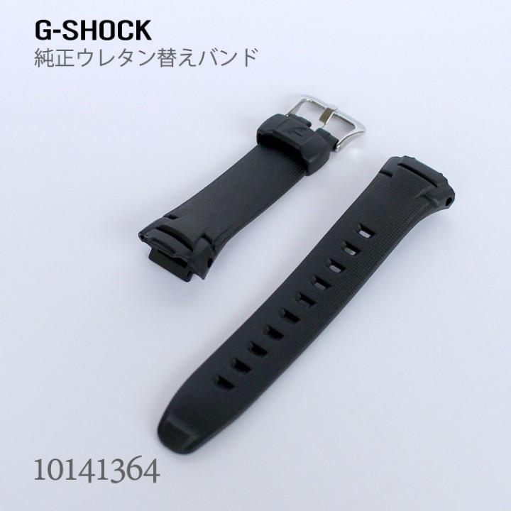 CASIO G-SHOCK BAND 10141364