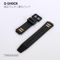 Casio G-SHOCK BAND 70640495