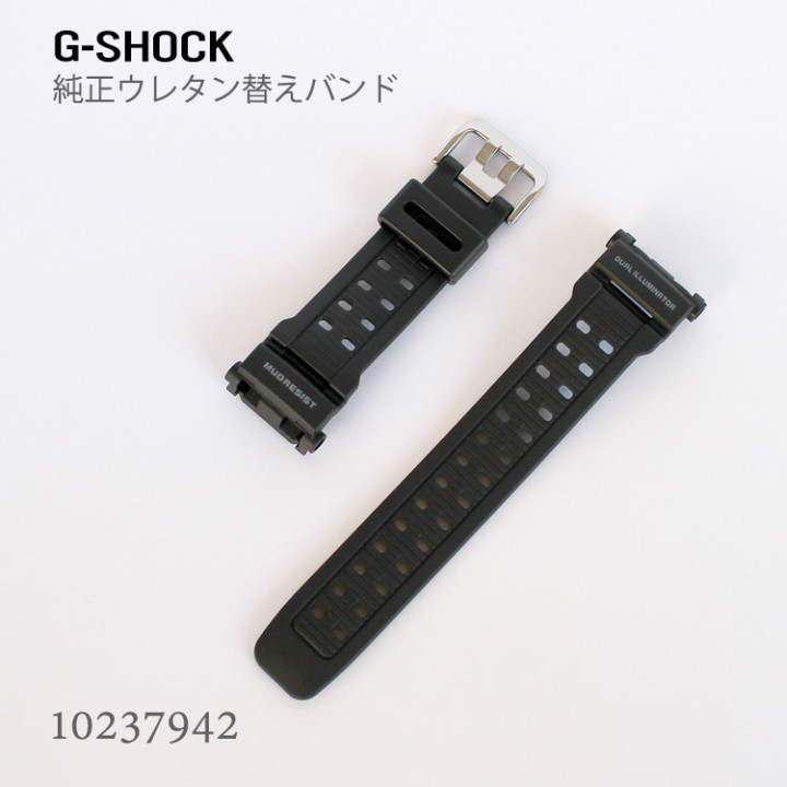 CASIO G-SHOCK BAND 10237942