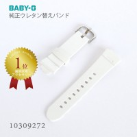 Casio BABY-G BAND 10309272