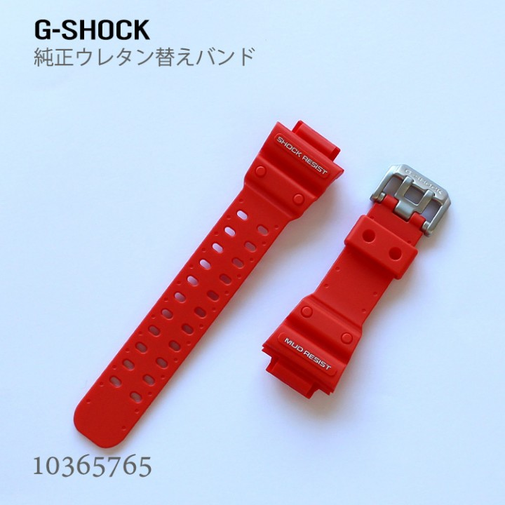 CASIO G-SHOCK BAND 10365765