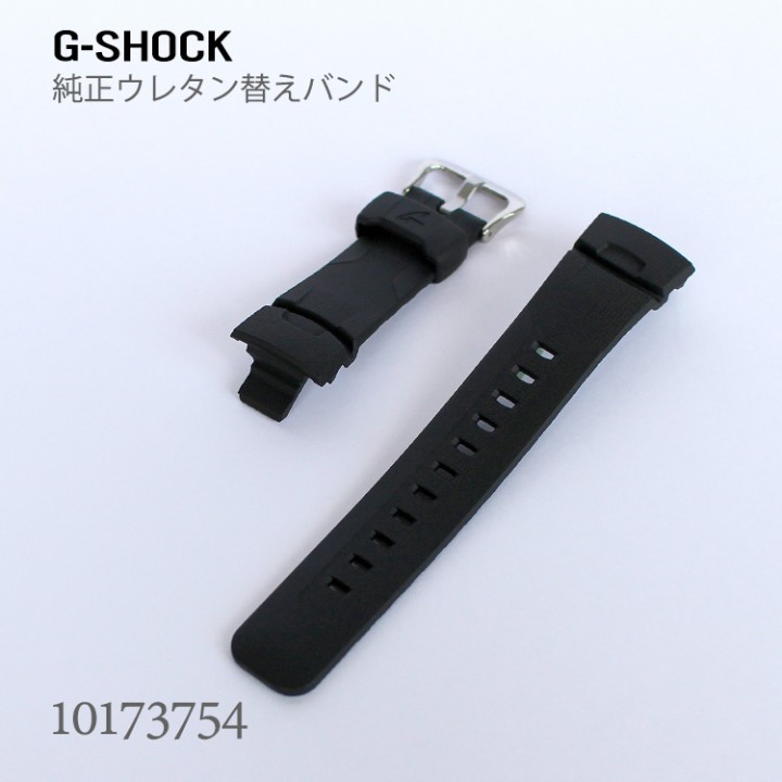 CASIO G-SHOCK BAND 10173754