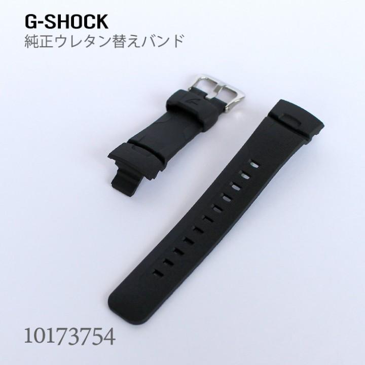 CASIO G-SHOCK BAND 10173754