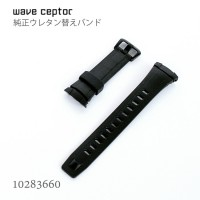 Casio WAVE CEPTOR BAND 10283660