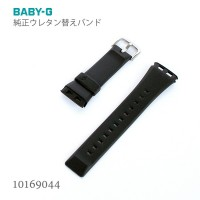 Casio BABY-G BAND 10169044