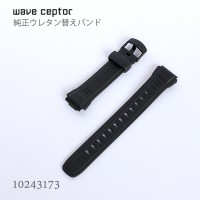 Casio WAVE CEPTOR BAND 10243173