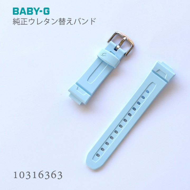 CASIO BABY-G BAND 10316363