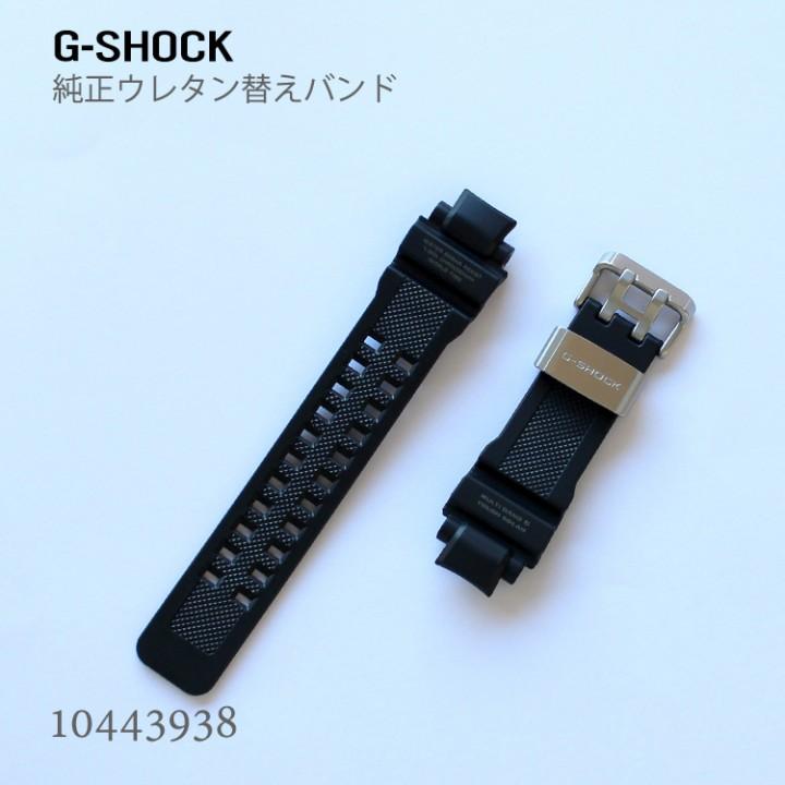CASIO G-SHOCK BAND 10443938