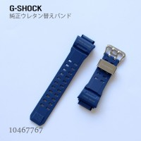 CASIO G-SHOCK BAND 10467767