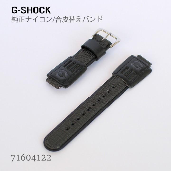 CASIO G-SHOCK BAND 71604122