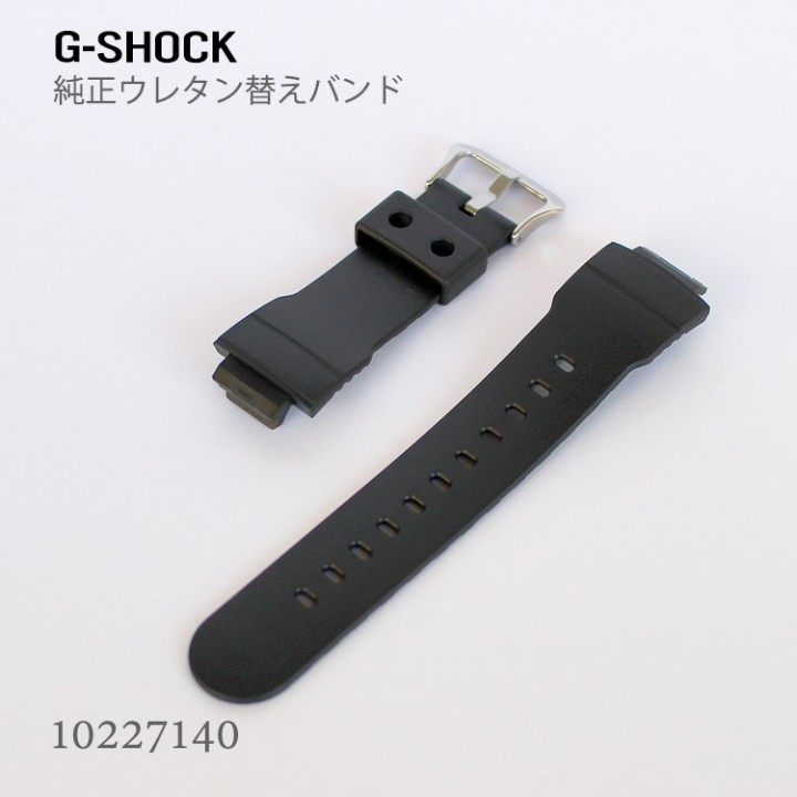 CASIO G-SHOCK BAND 10227140