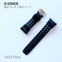 Casio G-SHOCK BAND 10237094