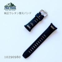 Casio PRO TREK BAND 10290980