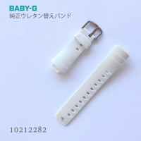 CASIO BABY-G BAND 10212282