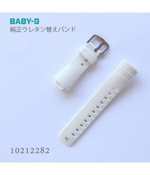 Casio BABY-G BAND 10212282