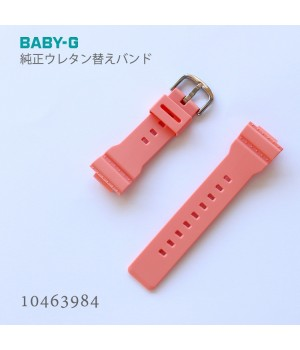 Casio BABY-G BAND 10463984