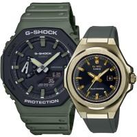 CASIO G-SHOCK/BABY-G Pair GA-2110SU-3AJF/MSG-S500G-3AJF