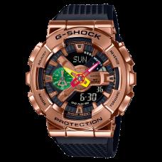 Casio G-Shock Analog-Digital Rui Hachimura Signature Limited Model 2nd GM-110RH-1AJR