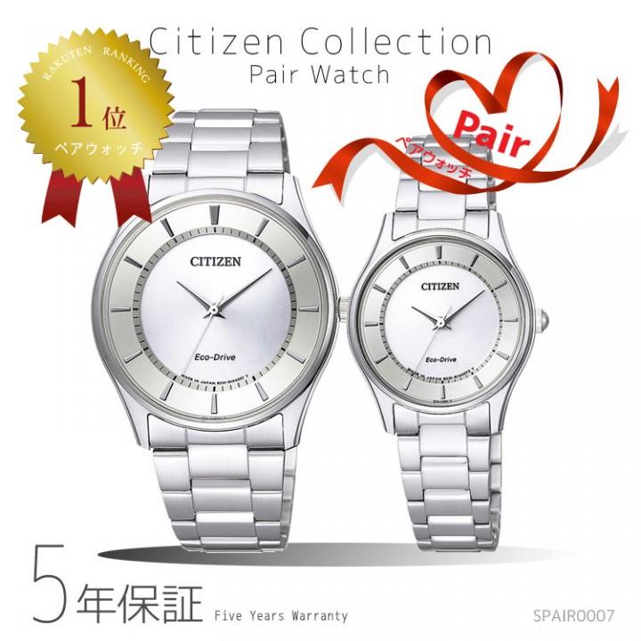 CITIZEN COLLECTION PAIR BJ6480-51A/EM0400-51A