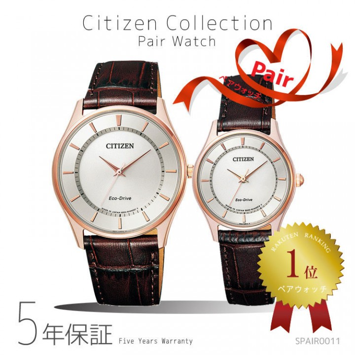 CITIZEN COLLECTION PAIR BJ6482-04A/EM0402-05A