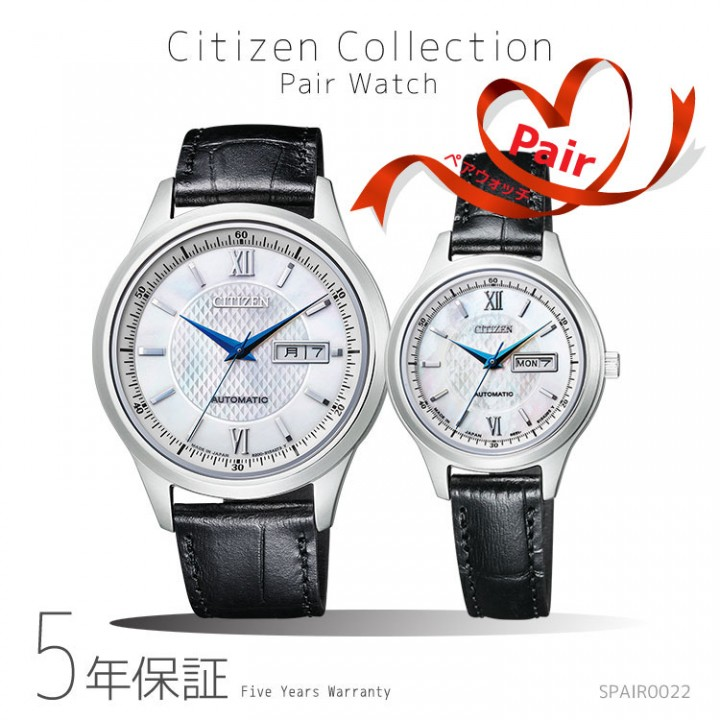 CITIZEN COLLECTION PAIR NY4050-03A/PD7150-03A