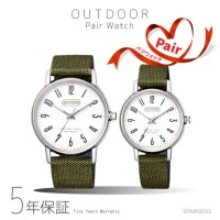 CITIZEN OUTDOOR PAIR KP2-311-12/KP2-418-12