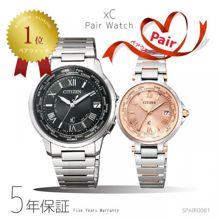 CITIZEN XC PAIR CB1020-54E/EC1014-65W