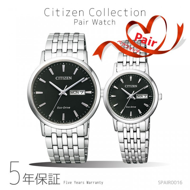 CITIZEN COLLECTION PAIR BM9010-59E/EW3250-53E