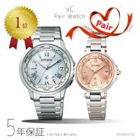 Citizen XC PAIR CB1020-54A/EC1014-65W