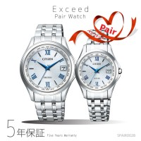Citizen EXCEED PAIR CB1080-52B/EC1120-59B